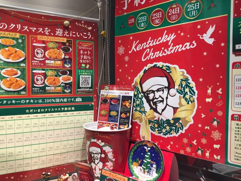 international christmas japan kfc
