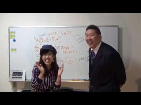 アイドル夏目亜季ちゃんが【NHKをぶっ壊す!?】政治家に立候補する!?