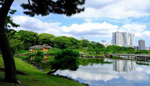 【浜離宮恩賜庭園】ビルと日本庭園の絶妙なマッチング!写真のマリアージュを狙うならココ!