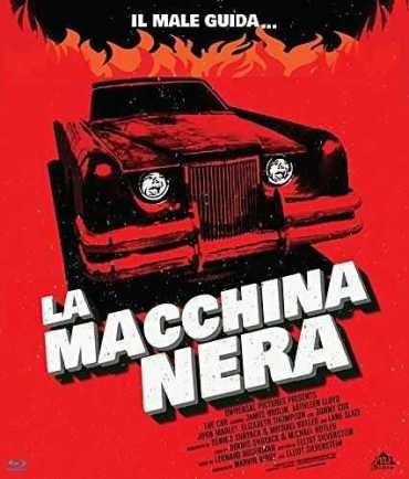 the car 1977 la locandina