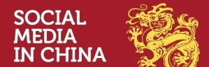 social-media-china