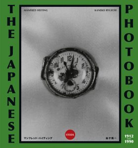 From pictorialism to Provoke: the most extensive history of Japanese photobooks