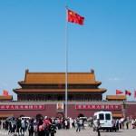 30 Jahre Niederschlagung der Demokratiebewegung des Tiananmenplatzes, ORF, 6.6.2019