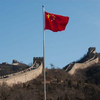 Der bösartige Coronavirus und China, Notizen