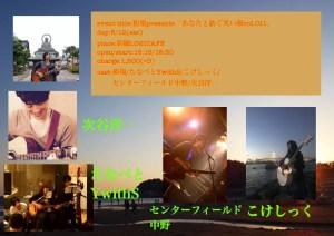 裕規presents「あなたと紡ぐ笑い顔vol.011