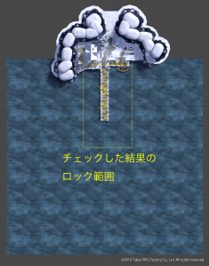 setsuna_tool_camera_lock_map_after