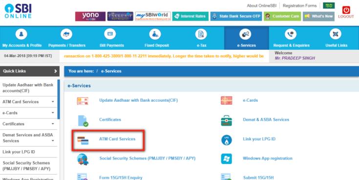 SBI Debit Card Online Kaise Apply Kare