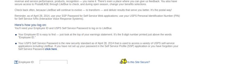 United States Postal Service Extranet Logo