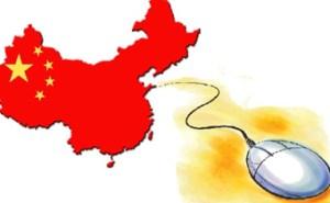 ecommerce-china