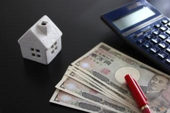 住宅ローンを借り換えなくても金利を下げる超簡単な方法