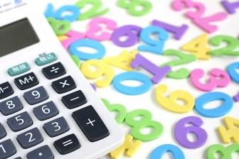 老後資金がいくら必要かは定年後働ける仕事があればかなり減らせる!?