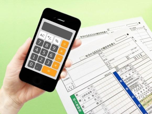 定年退職後に確定申告したら源泉徴収所得税が還付されるかも?