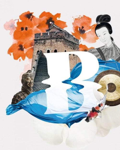 Logo_Festival_Bregenz