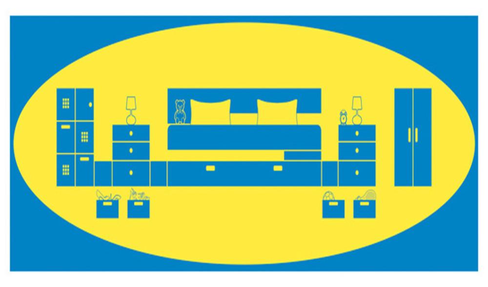 Ikea en arabe logonews for Meuble sur mesure ikea