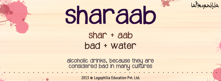 etymology of sharaab