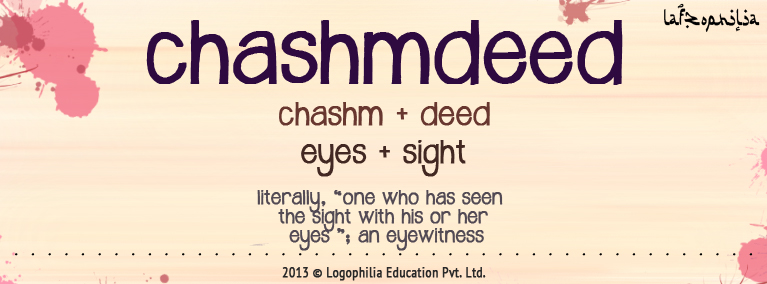 Etymology of Chashmdeed