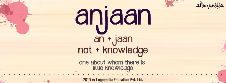 Etymology of Anjaan
