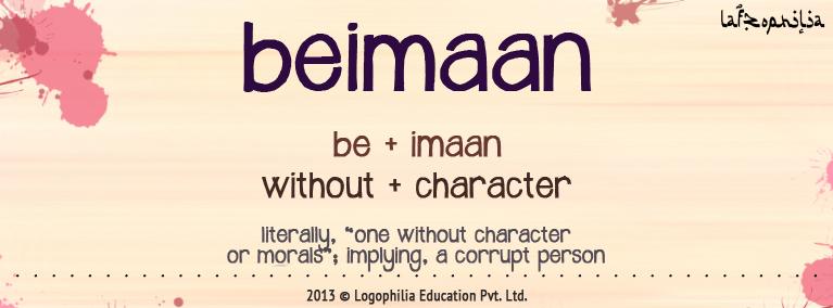 Etymology of Beimaan