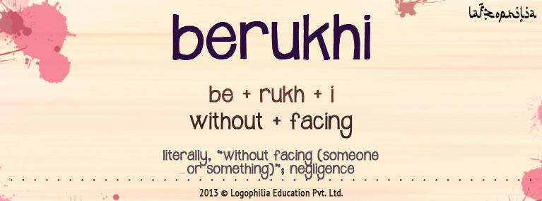 Etymology of Berukhi