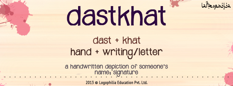 Etymology of Dastkhat