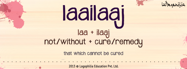 Etymology of Laailaaj