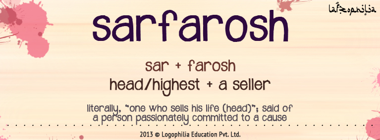 Etymology of Sarfarosh