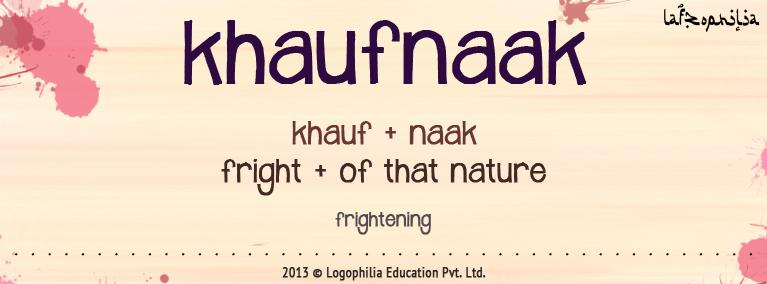 Etymology of Khaufnaak