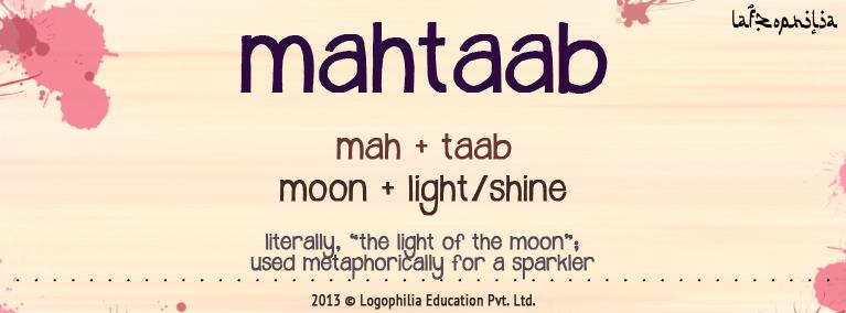 Etymology of Mahtaab