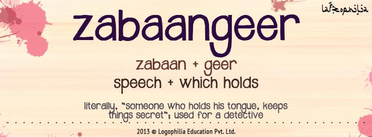 The etymology of Zabaangeer