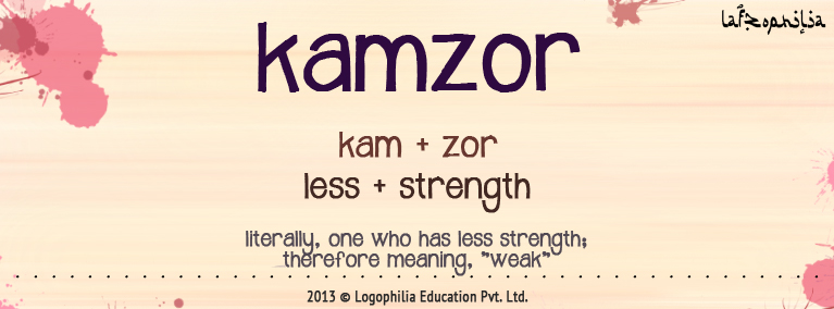 Meaning of Kamzor