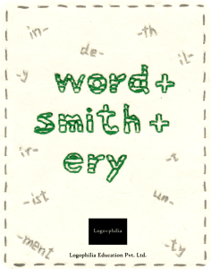 Wordsmithery Cover 1