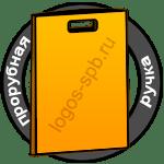 Логос СПб пакеты с прорубной ручкой