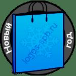 Логос СПб новогодние полиэтиленовые пакеты 2020 НГ Новый год для подарков