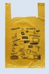 пакеты майка оптом в СПб, купить майку в Санкт-Петербурге оптом Электрон желтый 42*64 19 мкм