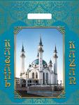Купить оптом двусторонний полиэтиленовый пакет Казань 31x40 с прорубной (вырубной) ручкой от Тико