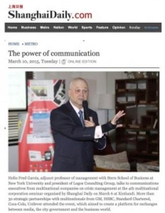 Shanghai Daily Story