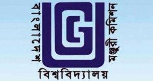 UGC-Logo20170214185816