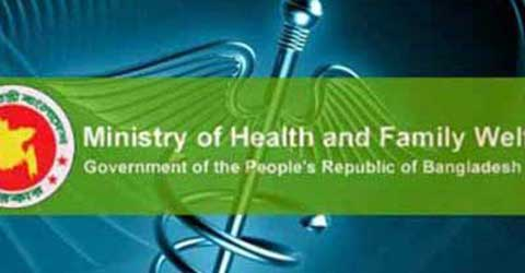 Health-ministry-20170817200928