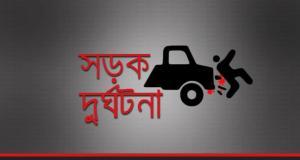 d1b7e2becedd60cb7c75887942d77052-Road-Accident