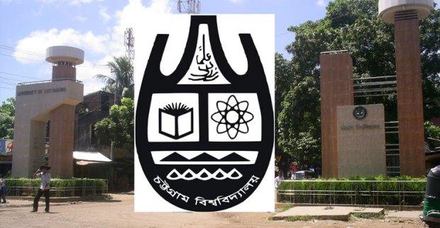 chittagong-university-20180904202948