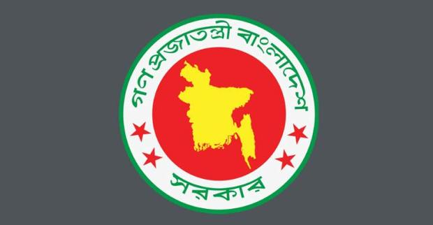 government-logo-bd-20181029155952 (1)
