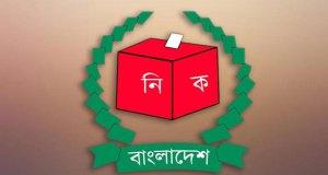 election-20181110091509