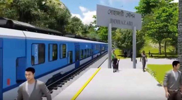 bg-train20181203100300