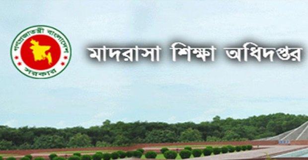 madrasa-20190117185238