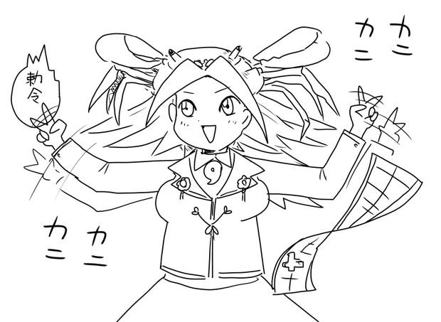 カニカニ! / イースト さんのイラスト - ニコニコ靜畫 (イラスト)