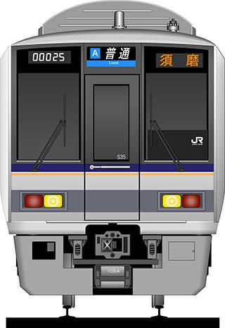 JR西日本 207系 / しんちゃん乙 さんのイラスト - ニコニコ靜畫 ...