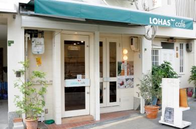 ロハスカフェの入り口。お気軽にどうぞ。