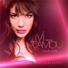 Ivi Amadou - La La Love