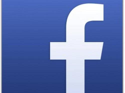 【図解】FacebookでシェアしたInstagramの公開範囲を変更する方法!