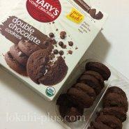 【iHerb】激ウマ☆おすすめヴィーガンチョコチップクッキー♪